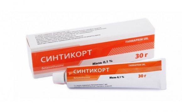 Мазь синтомицин